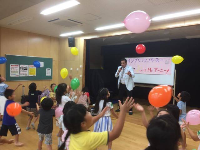『イングリッシュパーティー with アーニー』を開催!!