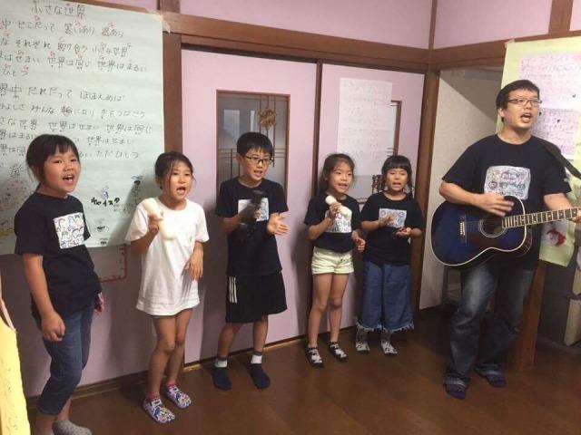 『すごいよ!!歌の力って!!』・・・チャイスタ☆夏~第2回歌おう会~
