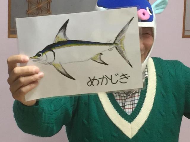 ☆チャイスタ☆にまた新しい風が吹きました^ ^☆~~チャイスタ食堂プレゼンツ 食育イベント2days 『さかなをすきになろう 2018』第1日目開催‼️~~