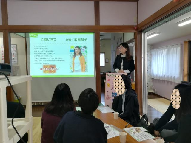 チャイスタ☆は、『こどもファースト』で進めてきた事業であります!!!